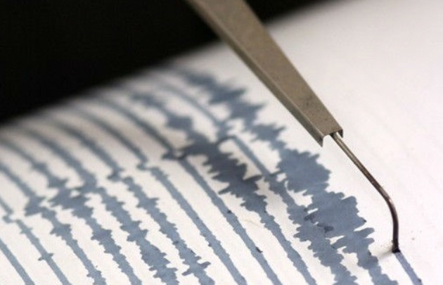 Sismo de 5,4 grados sacude capital chilena