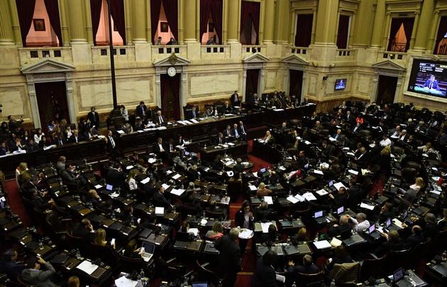 Diputados aprobaría la ley de protección a víctimas de delitos