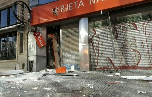 Hicieron explotar un cajero automático para llevarse el efectivo — Ramos Mejía